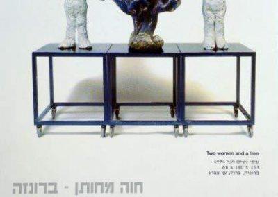 שתי נשים ועץ, 1994, ברונזה, ברזל ועץ צבוע